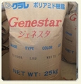 日本可乐丽 PA9T GN23