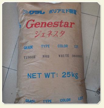 日本可乐丽 PA9T GN2330 2