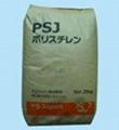 瑞士EMS PA12塑胶原料 TR55 4