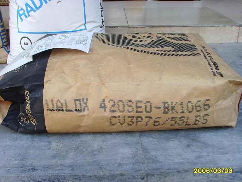 美国GE PBT塑胶原料 PX1005 1