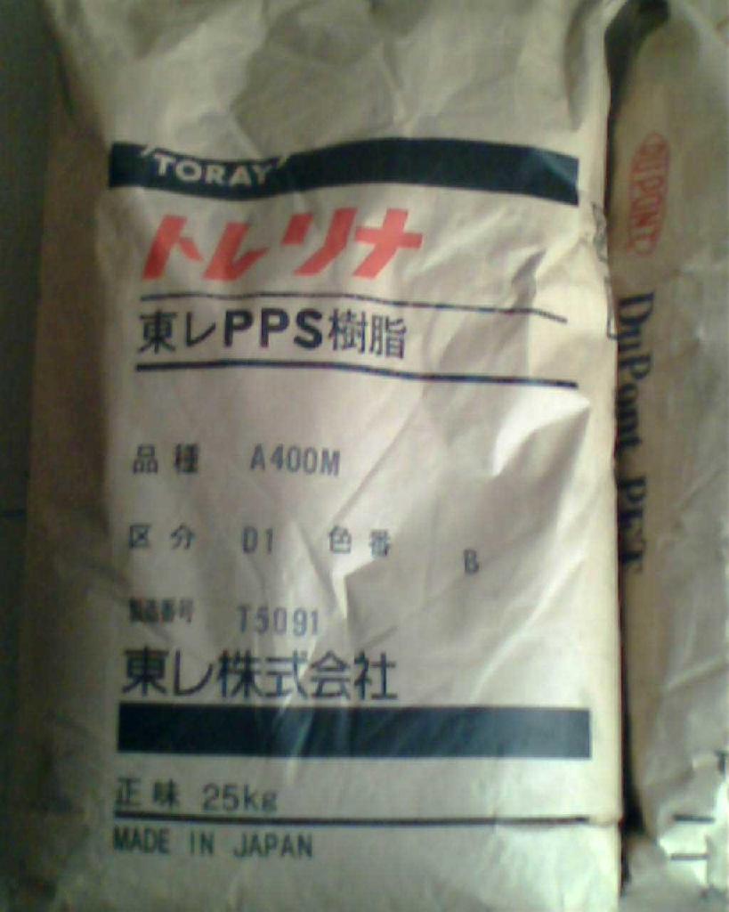 美国菲利浦 PPS塑胶原料 R-4 3