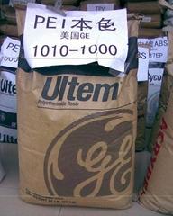 美國GE PEI塑膠原料 1000