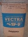 美国杜邦 LCP塑胶原料 6130 2