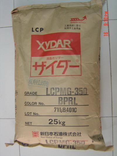 美国杜邦 LCP塑胶原料 6130 4