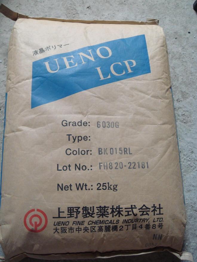 美国杜邦 LCP塑胶原料 6130 3