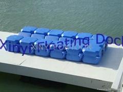 Jet ski dock/Jet ski float
