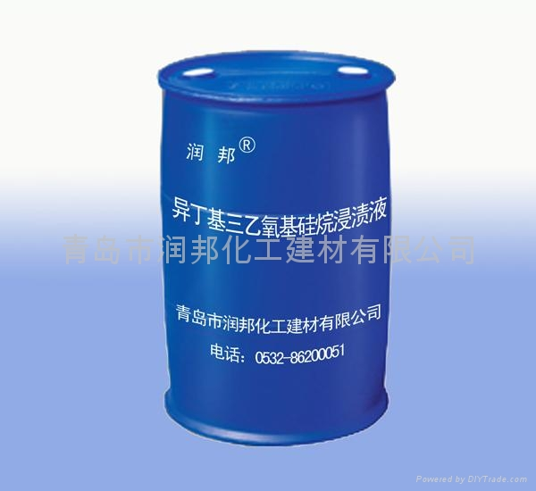異丁基三乙氧基硅烷浸漬劑  1