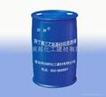 異丁基三乙氧基硅烷浸漬劑