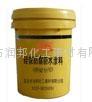 硅烷防腐防水塗料