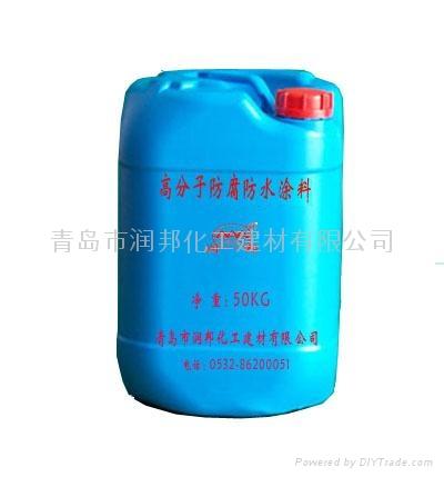 高分子防腐防水塗料  1