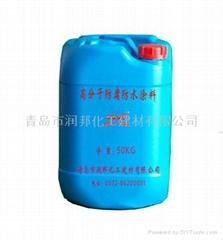 高分子防腐防水塗料