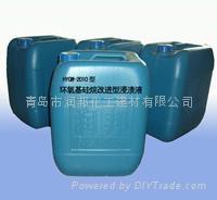 混凝土硅烷浸漬劑