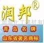 青島市潤邦化工建材有限公司