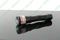 200mw 660nm high powered water proof red laser pointer with focusable lens burns