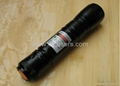 50mw 532nm water proofed green laser