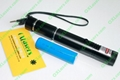 200mw 650nm focusable red laser pointer flashlight  safety keylockFREE SHIPPING