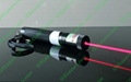 200mw 650nm focusable red laser pointer burning torch with keylock free shipping 4