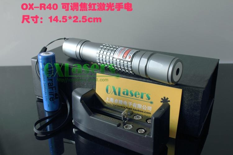 OX-R40  200mw waterproof red laser pointer  burn matche in 5 metesr free shippin 3