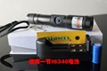 oxlasers handheld focusable 200mw green laser pointer burning torch WITH KEYLOCK