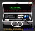 OXLasers RGB301 1000MW blue+200mw red+100mw green 3 in 1 burning  laser pointer 1
