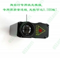 OXLasers NEW dual head green laser pointer laser sword for dj party dance laser  17