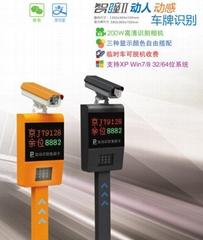 車牌識別系統實用的停車場收費系統