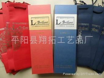 單支裝紅酒盒 1
