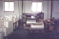 laminating roll film,lamination roll film.