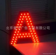 32朝阳区发光字霓虹灯吸塑灯箱制作安装