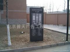 121海淀区朝阳区户外广告设计制作安装