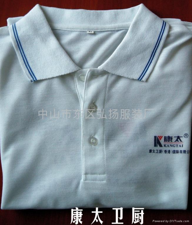 广告衫,文化衫,工作服,广告文化衫 3