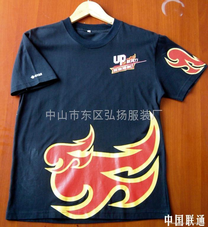 广告衫,文化衫,工作服,广告文化衫 4