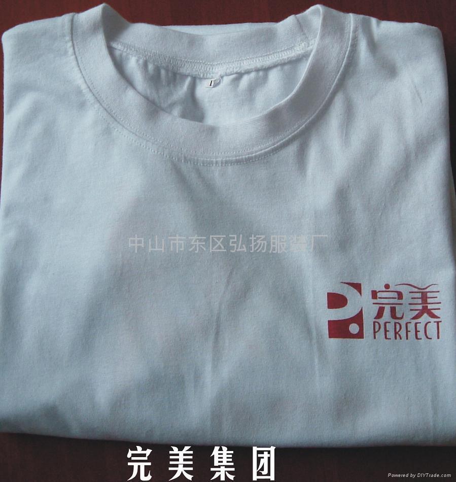 广告衫,文化衫,工作服,广告文化衫 5