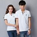 中山文化衫,佛山文化衫,江门文