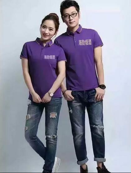 珠海工作服,珠海广告衫,珠海文化衫,珠海T恤 1