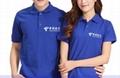 珠海工作服,珠海广告衫,珠海文化衫,珠海T恤 2