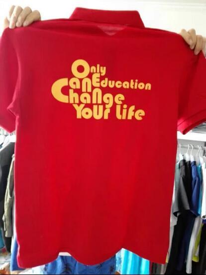 珠海工作服,珠海广告衫,珠海文化衫,珠海T恤 4