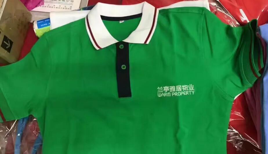 珠海工作服,珠海广告衫,珠海文化衫,珠海T恤 5