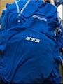 佛山工作服,佛山广告衫,佛山文化衫,佛山T恤 3