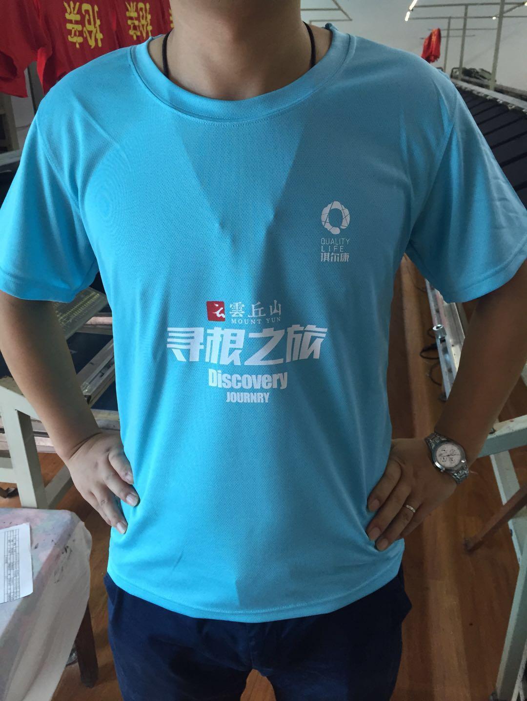 佛山工作服,佛山广告衫,佛山文化衫,佛山T恤 4