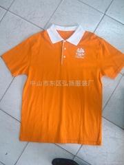 珠海工作服,珠海广告衫,珠海文化衫
