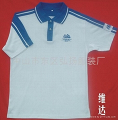 佛山工作服,佛山广告衫,佛山文化衫,佛山T恤