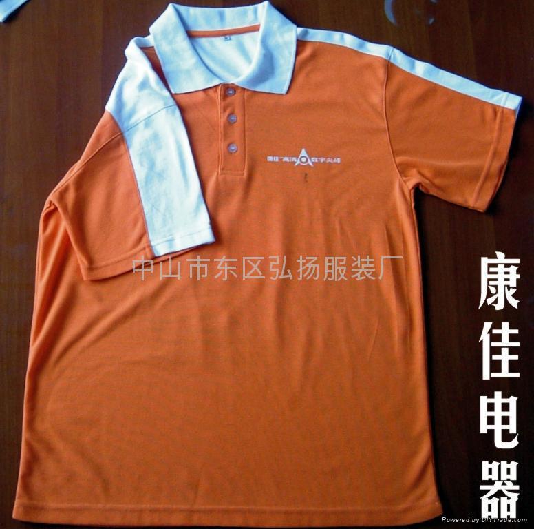 广告衫,文化衫,工作服,广告文化衫 1