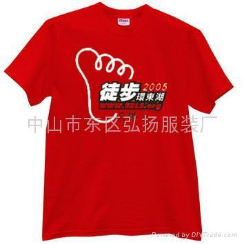 广告衫,文化衫,工作服,广告文化衫 2