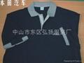 中山工作服,中山廣告衫,中山文