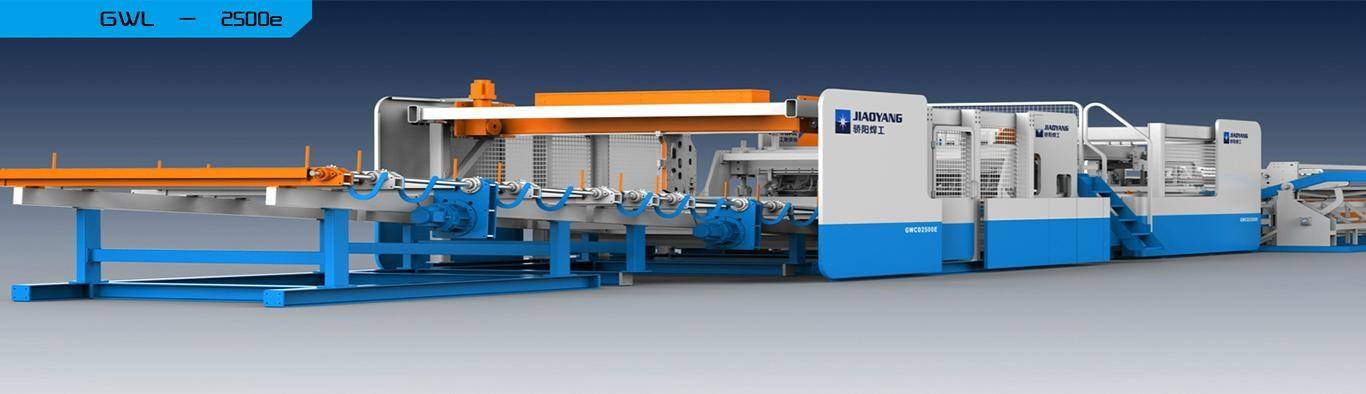 安平县钢筋网自动排焊机 3