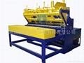 安平骄阳丝网焊接机 2