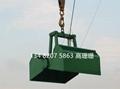 Motor-Hydraulic Clamshell Grab
