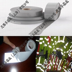 Reflective Heat  Transfer Film