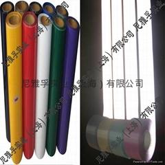 Color Reflective Heat Tr